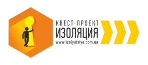 квест кімната у Львові
